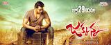 Sunil's Jakkanna movie wallpapers