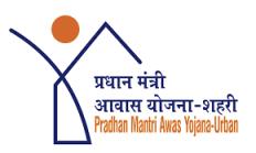 PMAY-Urban,Recruitment 2019,Assam