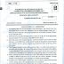 Bangalore University B.A./ B.Com./B.B.A./B.H.M. SCIENCE AND SOCIETY  November/December 2017 Question Paper
