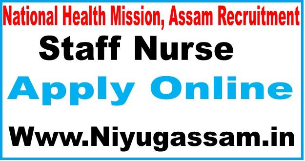 National Health Mission, Assam Recruitment