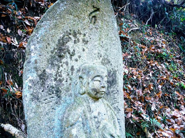 久安寺(南大墓)
