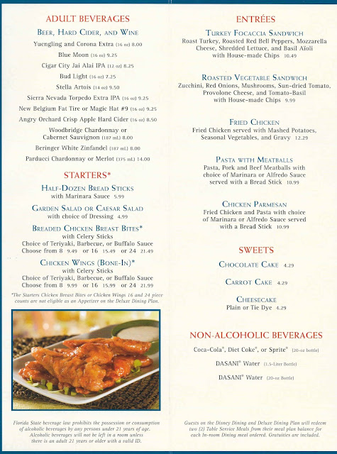 Disney World In Room Delivery Menu Adult Beverages