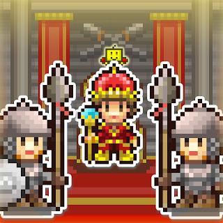 Kingdom-Adventurers
