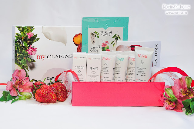 My Clarins Box GlamBox 2019: отзывы