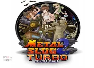 تحميل لعبة حرب الخليج للكمبيوتر بالدراعات مضغوطة Download Metal Slug