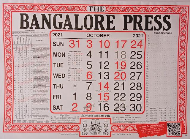 Bangalore Press English Calendar October 2021