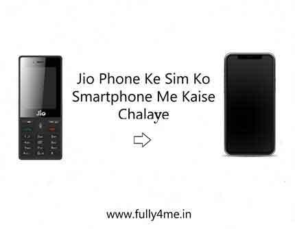 Jio Phone Ke Sim Ko Smartphone Me Kaise Chalaye