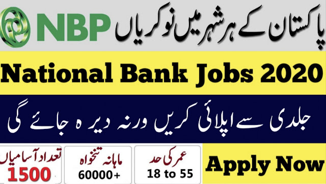 NBP Jobs June 2020 (1500 Posts) National Bank of Pakistan Latest Jobs 2020