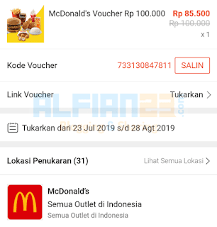 Harga voucher McDonald's termurah