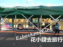 港珠澳大橋金巴:單層穿梭巴士去澳門