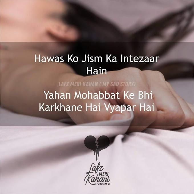 Shayari for love | Shayari for love images by Lafz meri kahani
