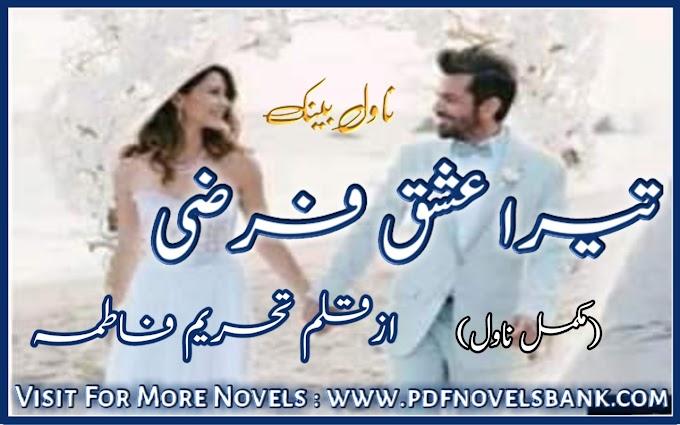 Tera Ishq Farzi by Tahreem Fatima Novel Complete Pdf Download