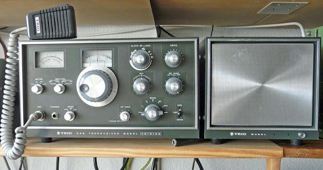 Kenwood Trio TS-510D