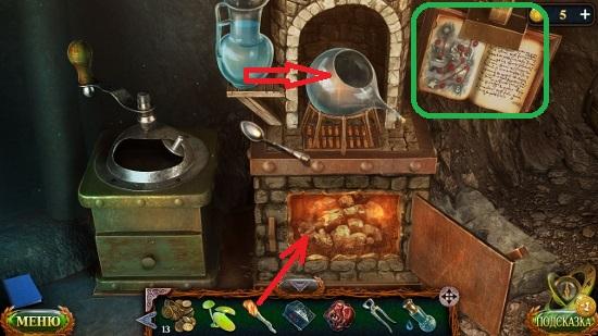 факелом разжигаем печь и наливаем воду в игре затерянные земли 5