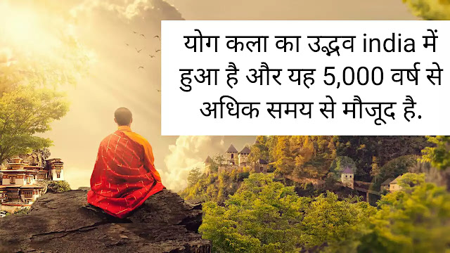 facts in hindi about india