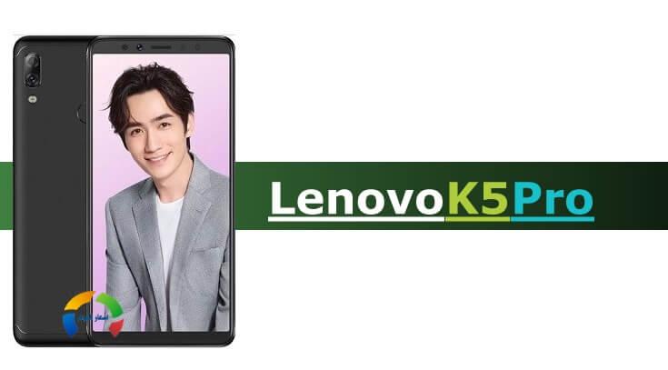 سعر ومواصفات Lenovo K5 Pro 2018