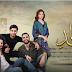 Ehd e Wafa episode 23 Review