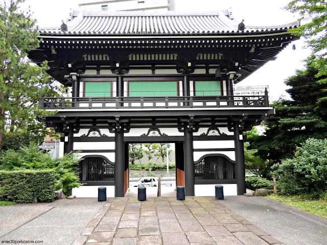 Puerta Sanmon del Templo Seishoji en Tokio