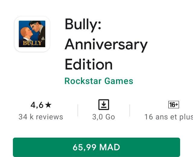 تحميل لعبة  بولي Bully: Anniversary Édition المدفوعة  للاندرويد مجانا احدث اصدار من ميديا فاير