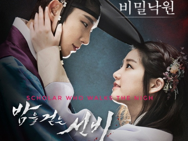 Download Scholar Who Walks The Night Sub Indo Batch
