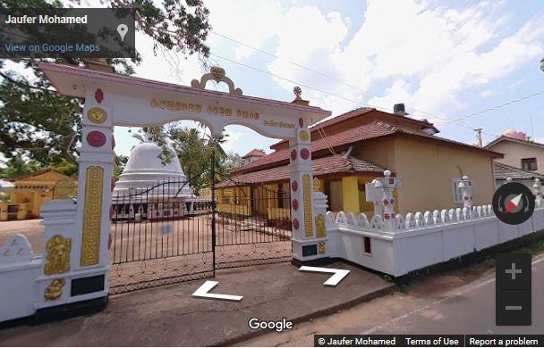 Rajakulawadana Viharaya