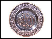 kaligrafi+allah%252C+kerajinan+kaligrafi+allah+tembaga