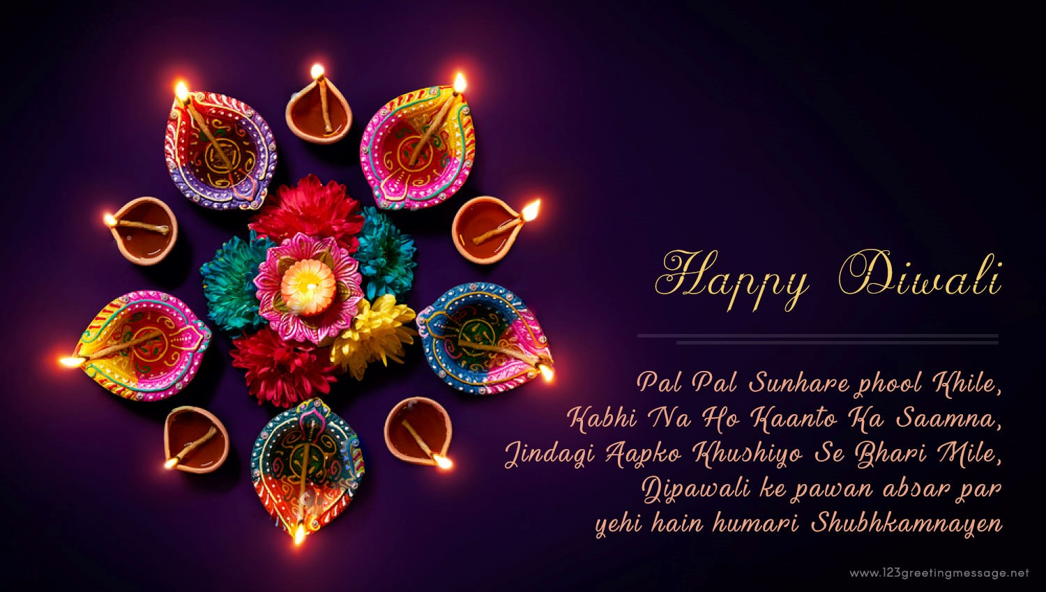 happy diwali images download free