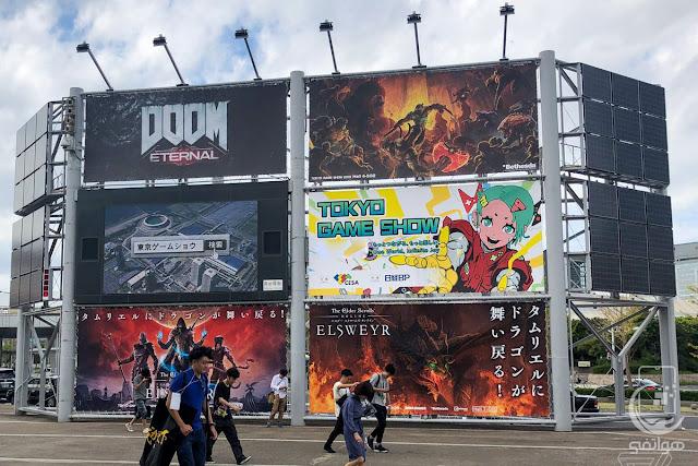 رسميا، إلغاء معرض الألعاب Tokyo Game Show 2020
