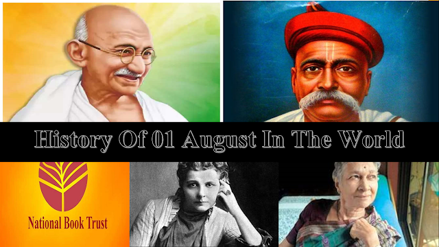 History Of 01 August | On This Day In World