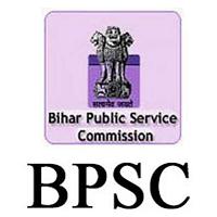 84 Posts - Public Service Commission - BPSC Recruitment