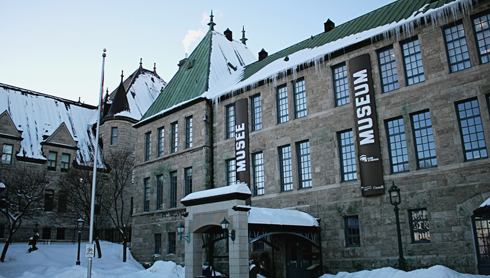 Plains of Abraham Museum Quebec City