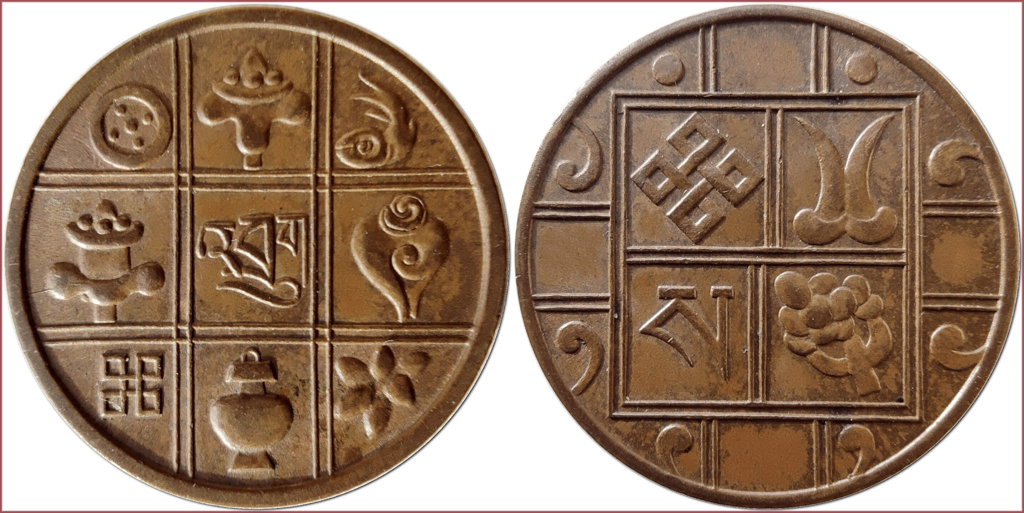 1 pice, ND (1954): Kingdom of Bhutan