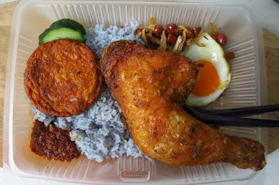 The Coco Rice, nasi lemak