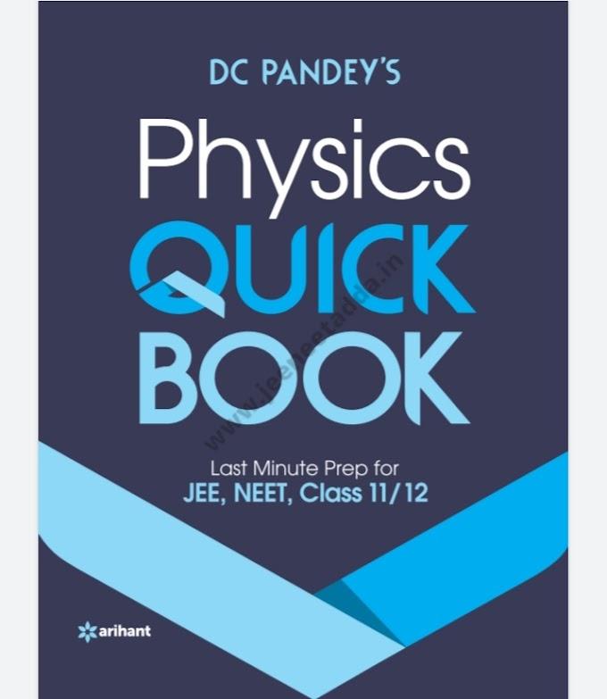 Dc Pandey Physics Quick book pdf download