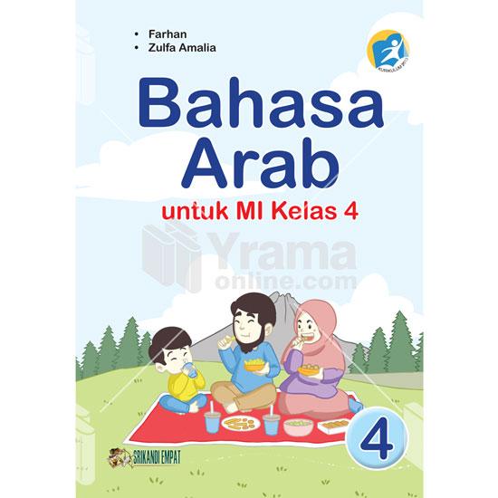 Bahasa Arab Mi Kelas 4 Keluarga Di Rumah الأ س ر ة في الب ي ت Sudut Pustaka