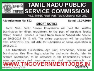 tnpsc-assistant-tourist-officer-tamilnadu-govt-jobs