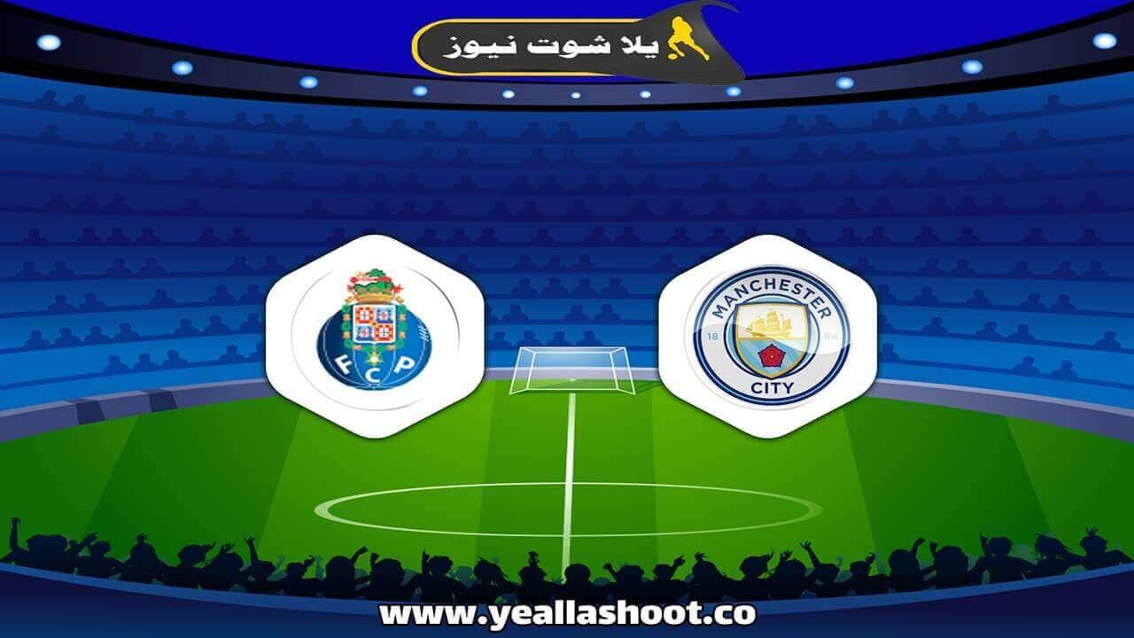 أهداف مباراة مانشستر سيتي وبورتو 3-1 بتاريخ 2020-10-21 دوري أبطال أوروبا