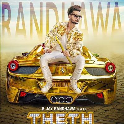 Teth Gabru (2016) - B Jay Randhawa