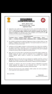 RRB Group D Application 2019 PDF Download