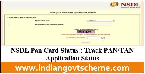 NSDL Pan Card Status