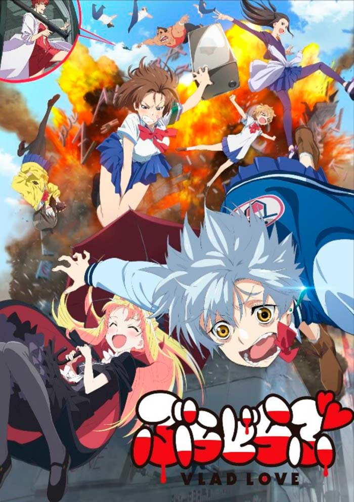 Vladlove anime - Mamoru Oshii - poster