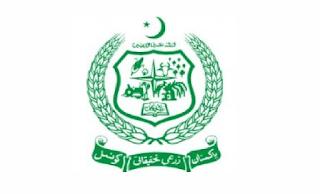 Pakistan Agricultural Research Council PARC Jobs 2021 – www.parc.gov.pk