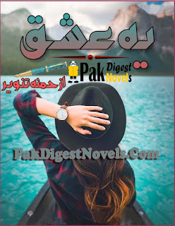 Ye Ishq (Complete Novel) By Hamna Tanveer Pdf Free Download