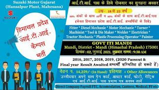 Suzuki Motors Pvt Ltd ITI Jobs Campus Placement Drive at Govt. ITI Mandi, Himachal Pradesh