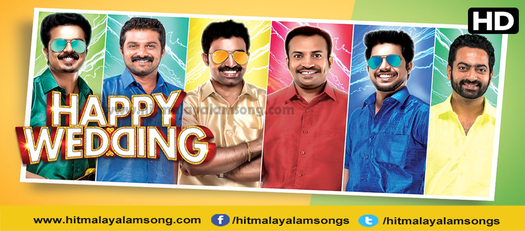 Happy Wedding Malayalam Full Movie 3