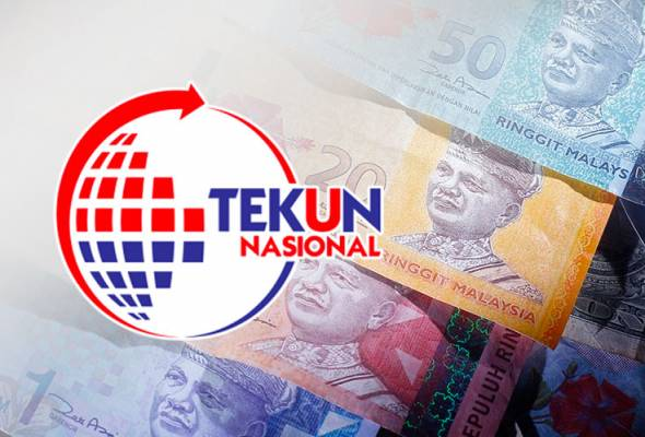 Semak Permohonan Skim Pinjaman TEKUN Nasional 2019/2020