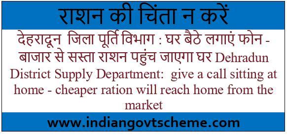 cheaper+ration+will+reach