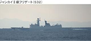 Travesía aeronaval por el estrecho de Tsushima