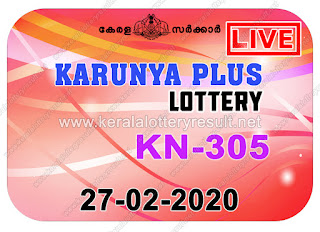 kerala-lottery-result-27-02-2020-Karunya-Plus-KN-305,  kerala lottery, kerala lottery result,  kl result, yesterday lottery results, lotteries results, keralalotteries, kerala lottery, keralalotteryresult,  kerala lottery result live, kerala lottery today, kerala lottery result today, kerala lottery results today, today kerala lottery result, Karunya Plus lottery results, kerala lottery result today Karunya Plus, Karunya Plus lottery result, kerala lottery result Karunya Plus today, kerala lottery Karunya Plus today result, Karunya Plus kerala lottery result, live Karunya Plus lottery KN-305, kerala lottery result 27.02.2020 Karunya Plus KN 305 27 Febraury2020 result, 27 02 2020, kerala lottery result 27-02-2020, Karunya Plus lottery KN 305 results 27-02-2020, 27/02/2020 kerala lottery today result Karunya Plus, 27/02/2020 Karunya Plus lottery KN-305, Karunya Plus 27.02.2020, 27.02.2020 lottery results, kerala lottery result Febraury20 2020, kerala lottery results 20th Febraury2020, 27.02.2020 week KN-305 lottery result, 27.02.2020 Karunya Plus KN-305 Lottery Result, 27-02-2020 kerala lottery results, 27-02-2020 kerala state lottery result, 27-02-2020 KN-305, Kerala Karunya Plus Lottery Result 27/02/2020, KeralaLotteryResult.net