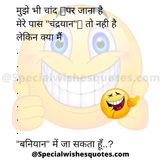 WhatsApp messages collection in Hindi